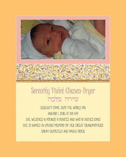 Baby Girl Cutie Pie Yellow Baby Wall Art G-BG-15a by Mickie Caspi