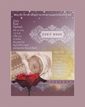 Baby Girl New Age Wine Frost Baby Wall Art G-BG-7a by Mickie Caspi
