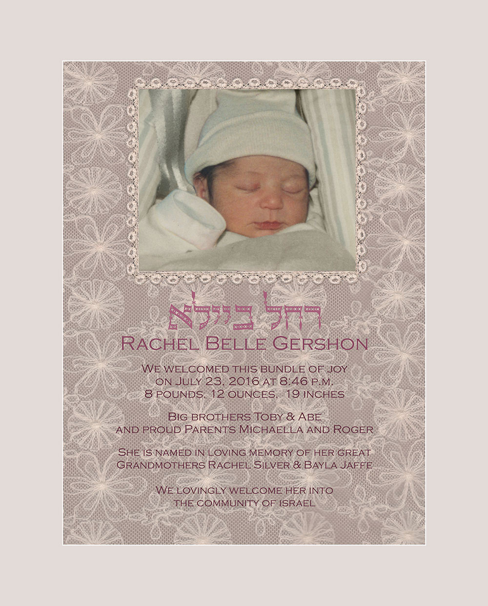 Baby Girl Lace Diamond Baby Wall Art G-BG-9c by Mickie Caspi