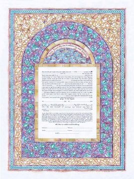 Stained Glass Giclee Ketubah