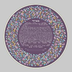 Song of Love Giclee Ketubah