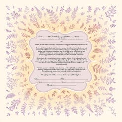 GK-19a ANTIQUE Natural Love Giclee Ketubah