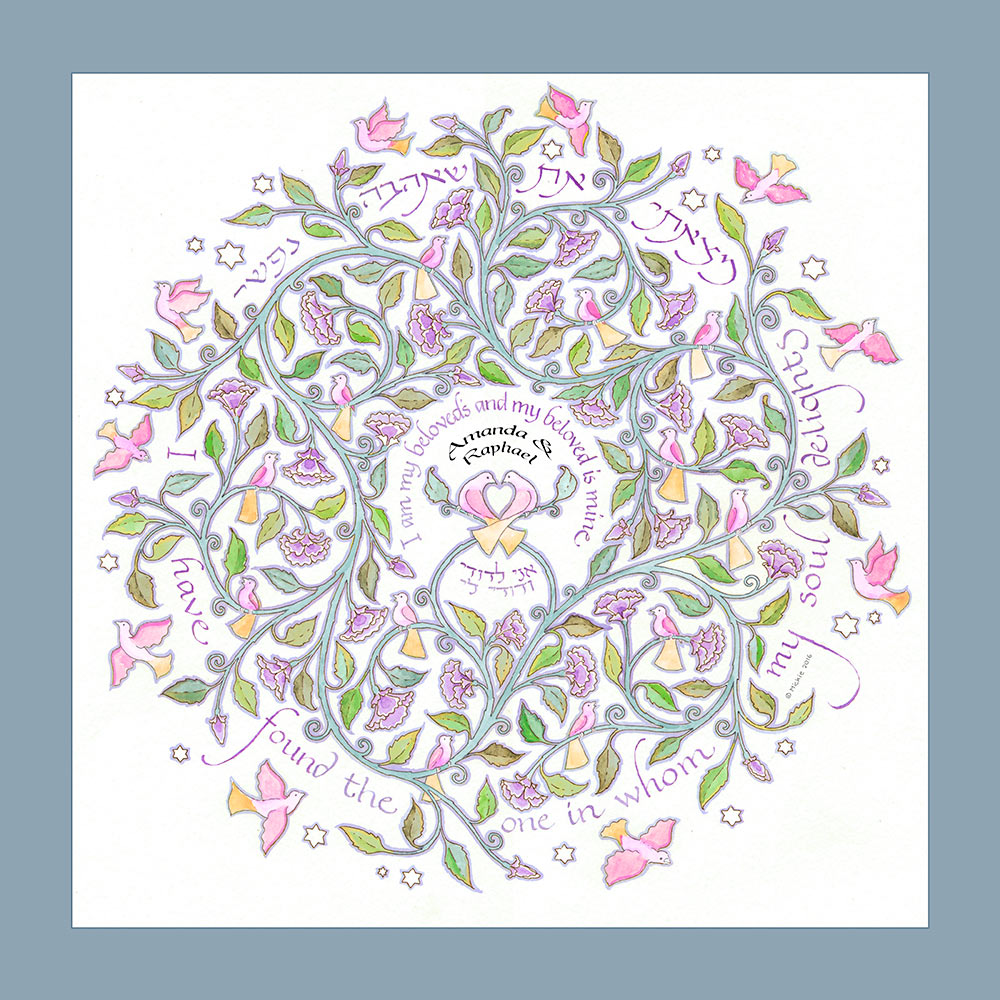Beloveds Lovers Gift LG-1b Ani l'dodi Teal by Mickie Caspi