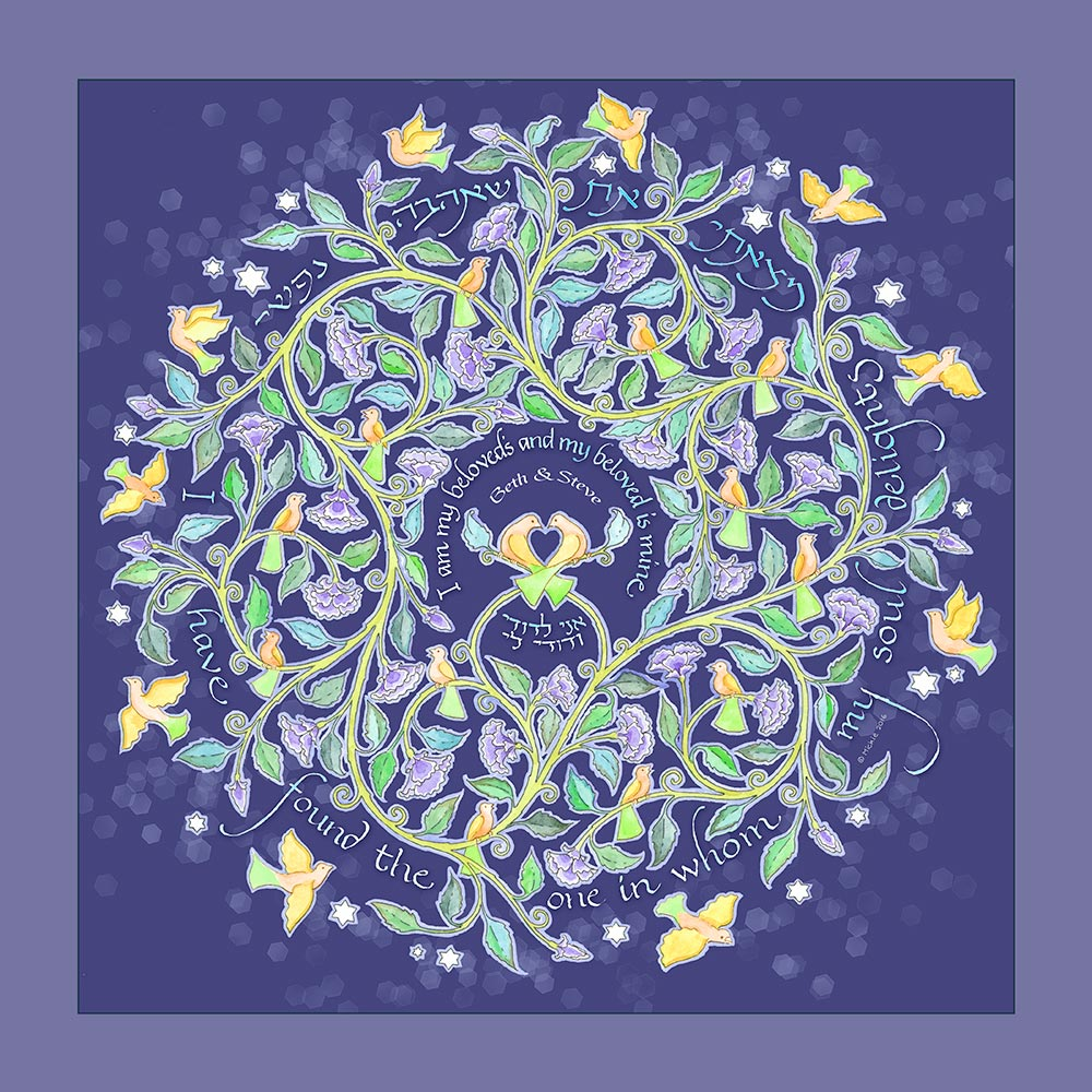 Beloveds Gift LG-1f Ani l'dodi Deep Blue by Mickie Caspi
