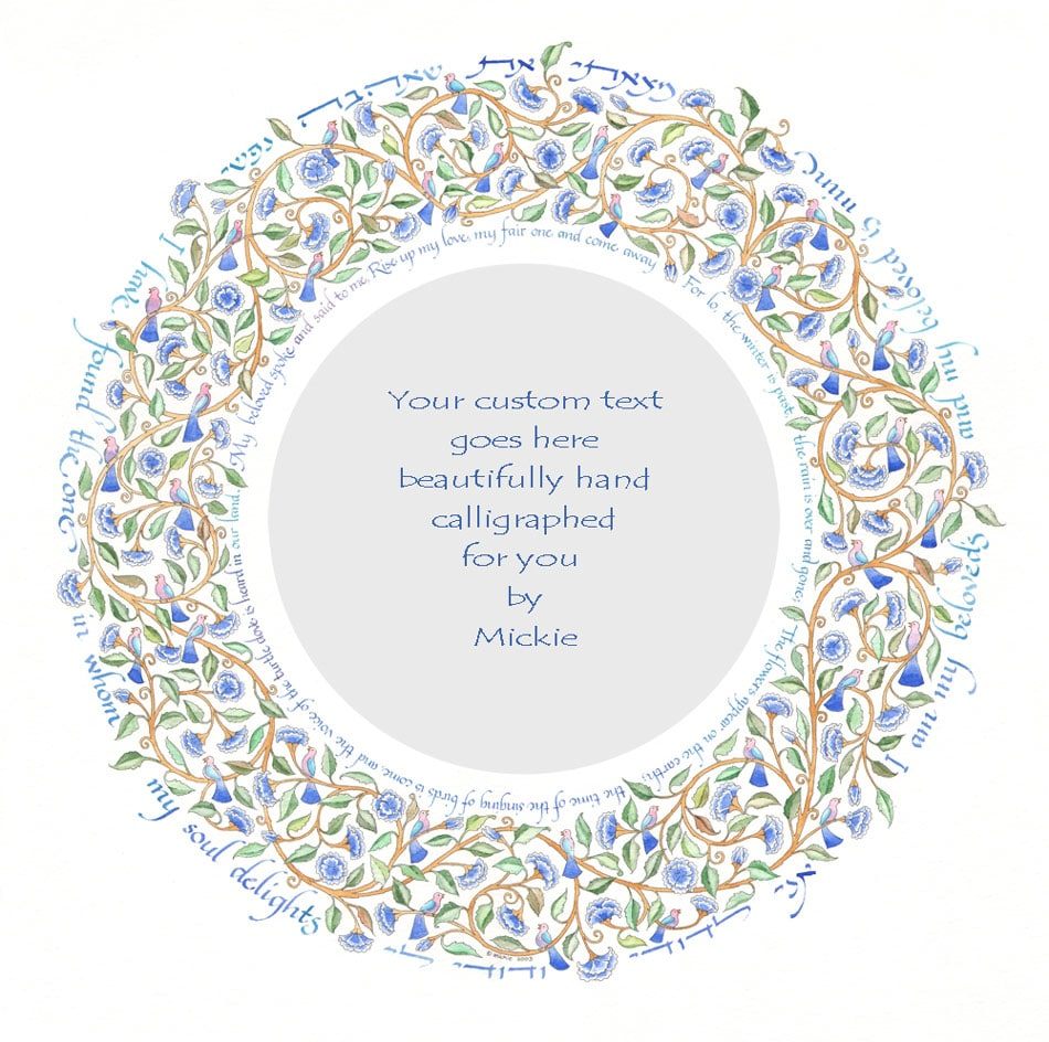 Song of Songs Original Ketubah by Mickie Caspi
