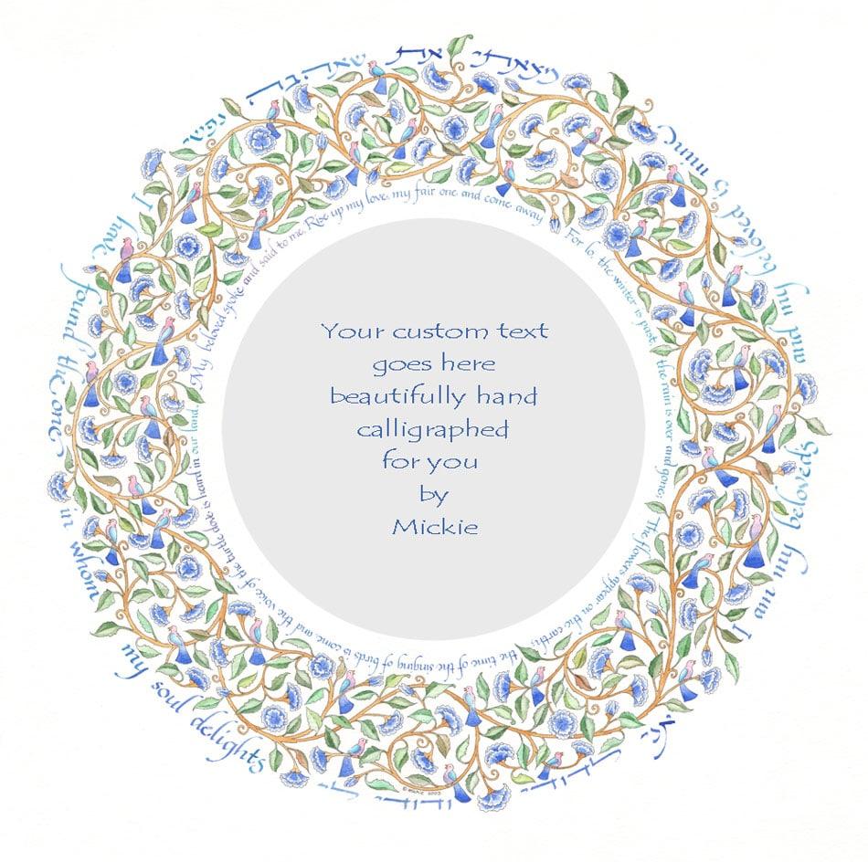 Song of Songs Original Ketubah by Mickie Caspi