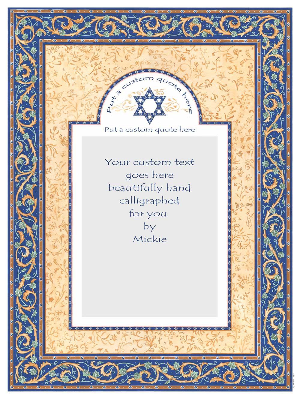 Blue Scroll Original Ketubah by Mickie Caspi