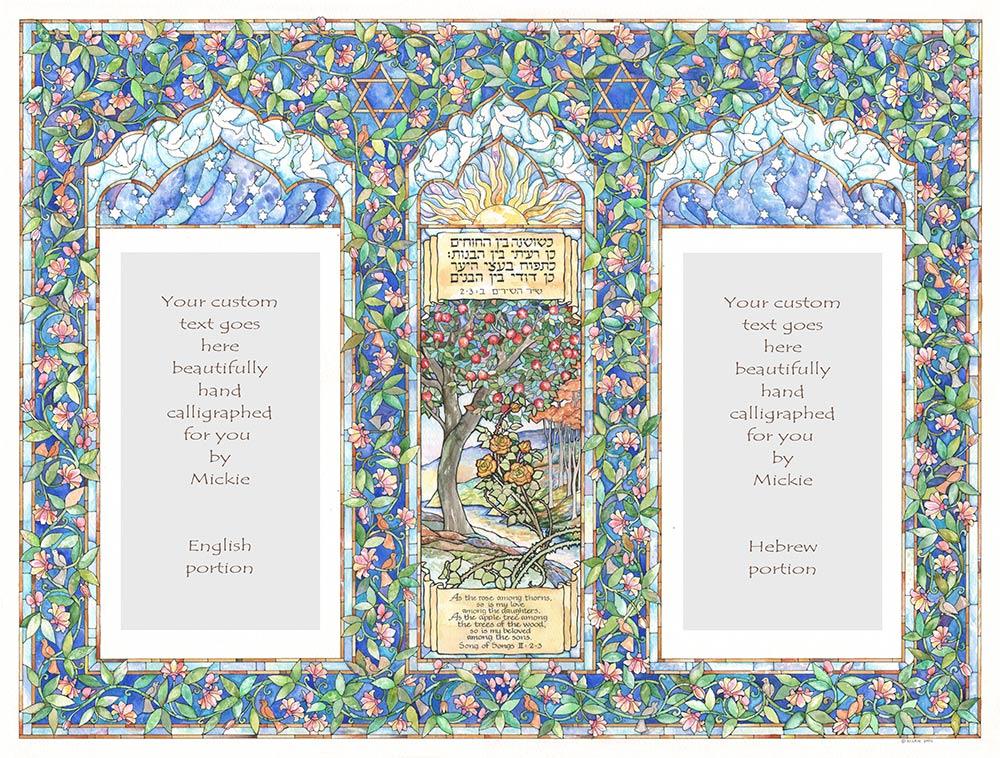 Garden of Eden Original Ketubah by Mickie Caspi