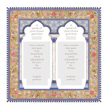 Persian Columns Original Ketubah by Mickie Caspi