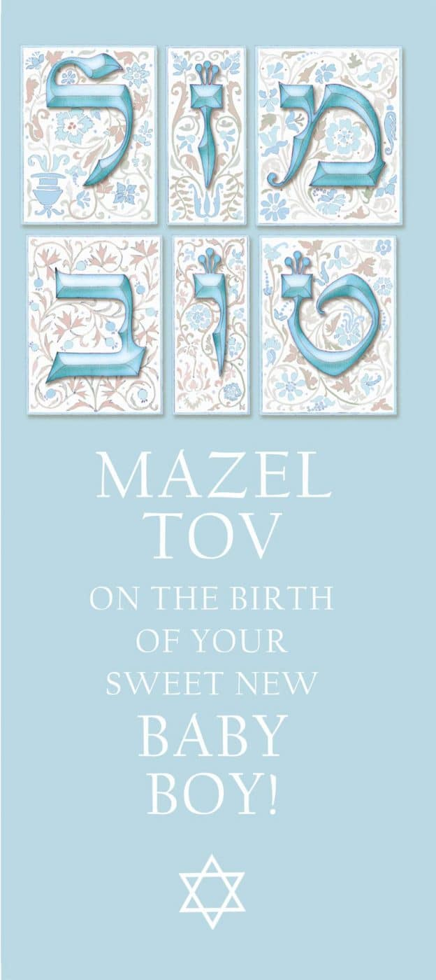 Mazel Tov Baby Boy Money Holder By Mickie Caspi
