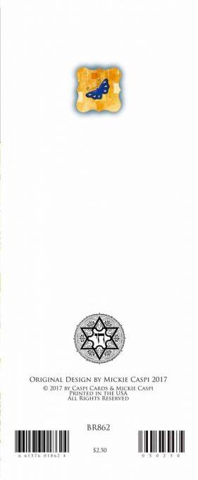 BR862 Bar Mitzvah Tree of Life Money Holder by Mickie Caspi