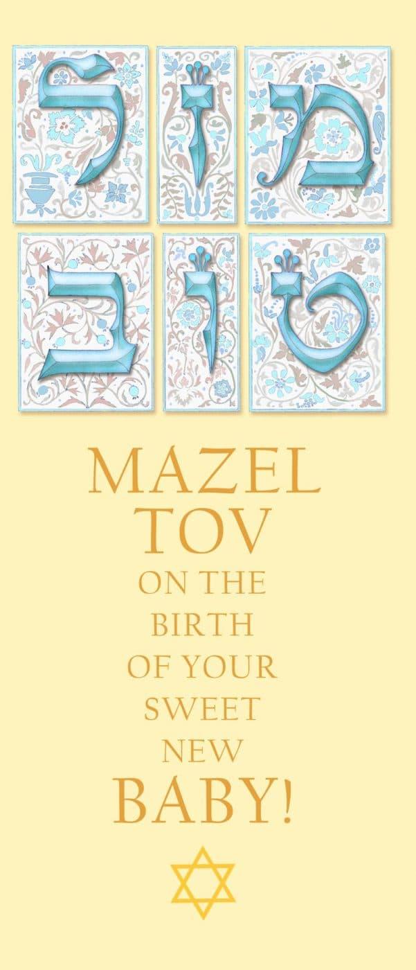 MTb868 Mazel Tov Baby Money Holder by Mickie Caspi