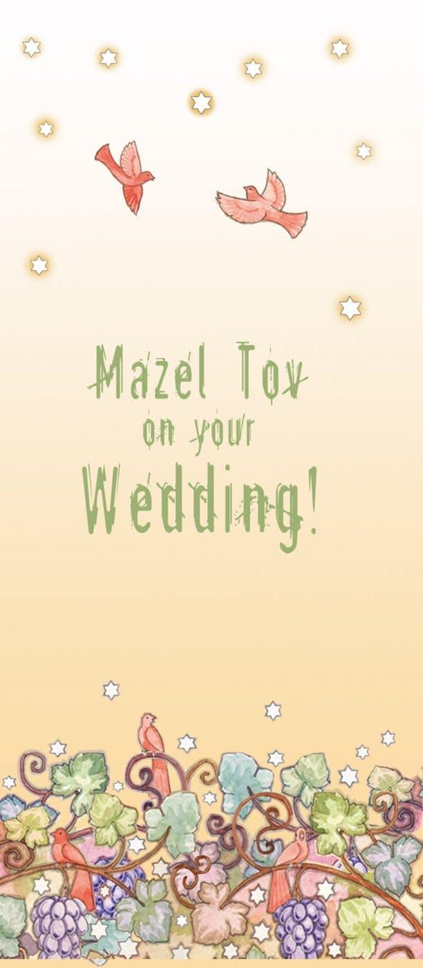 WD866 Wedding Love Doves Money Holder by Mickie Caspi