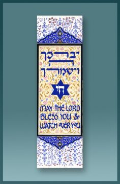 CM115 Persian Car Mezuzah Travelers Prayer Car Mezuzah Hamsa Star of David by Mickie Caspi