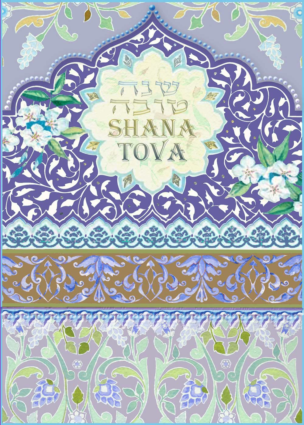 Purple Persian Shana Tova Jewish New Year Cards Package by Mickie Caspi