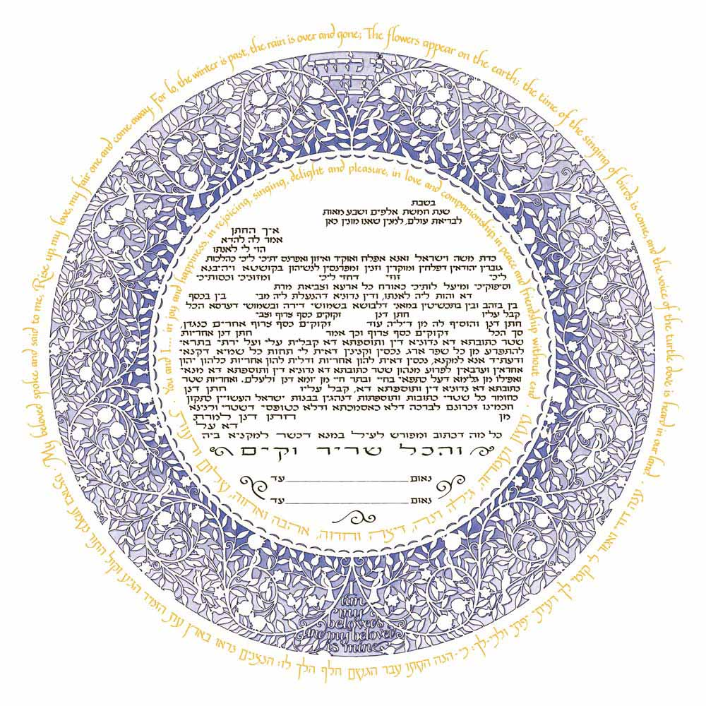17-1 Heirloom Lilac Silhouette Ketubah by Mickie Caspi