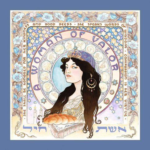Eshet Chayil Art Nouveau Wall Art BROWN BLUE