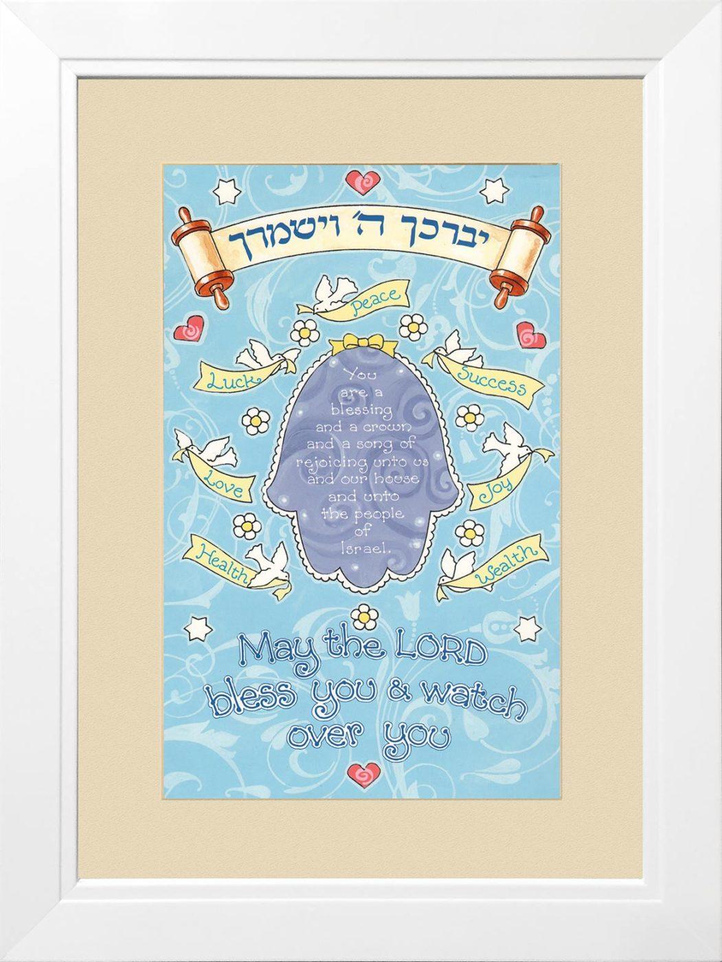 Jewish Boy Blessing Print