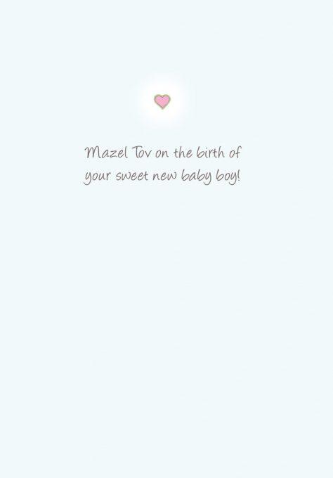 Baby Boy Jewish Greeting Card by Mickie Caspi