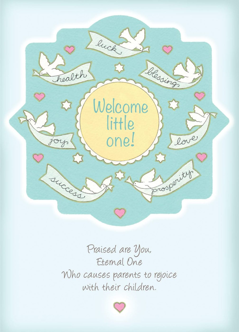 BB614 Baby Boy Jewish Greeting Card by Mickie Caspi