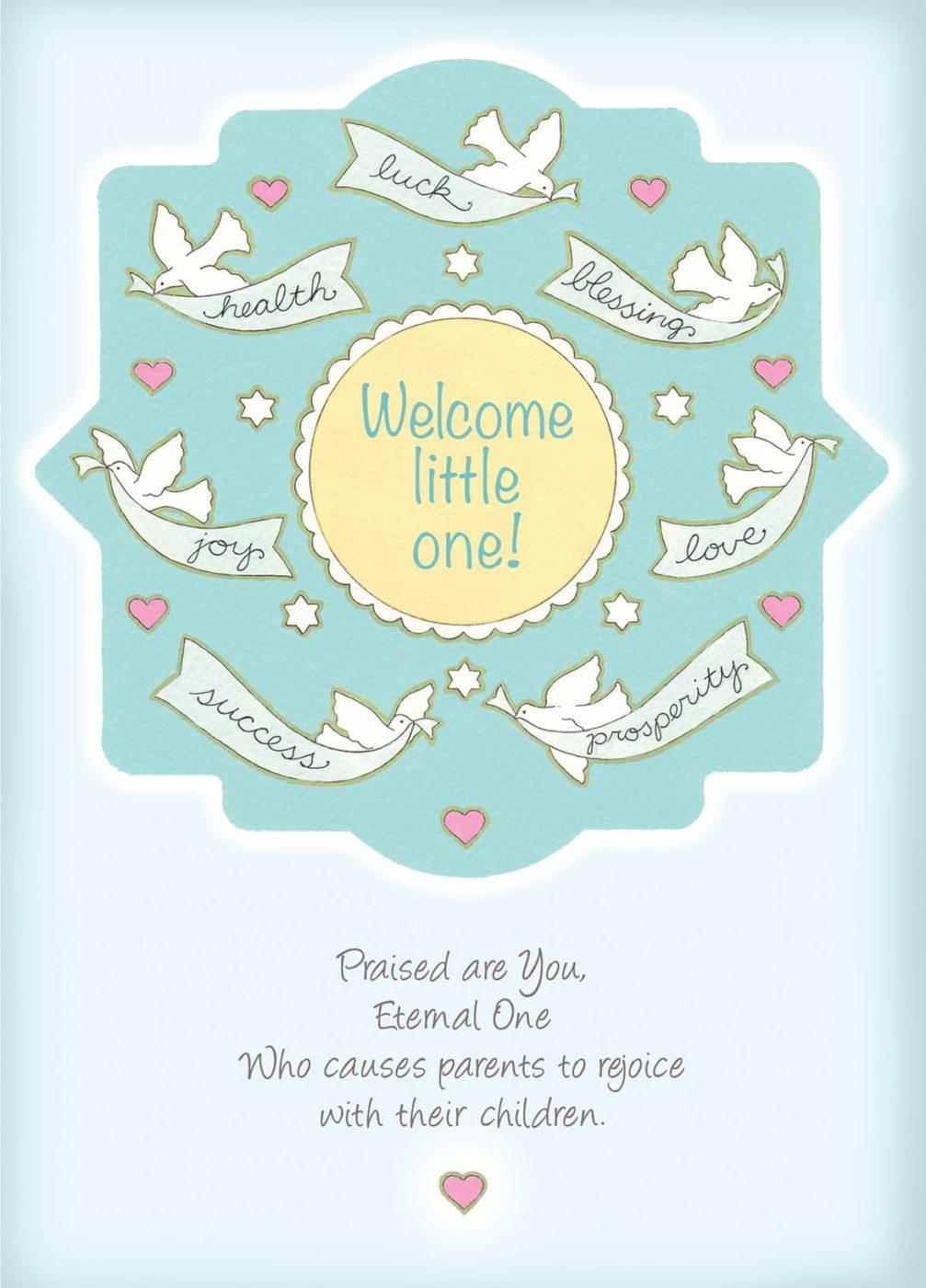 BB614 Baby Boy Jewish Greeting Card by Mickie Caspi