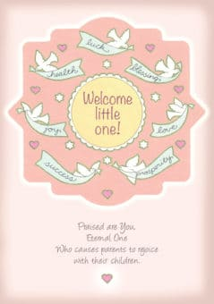 BG615 Baby Girl Jewish Greeting Card by Mickie Caspi