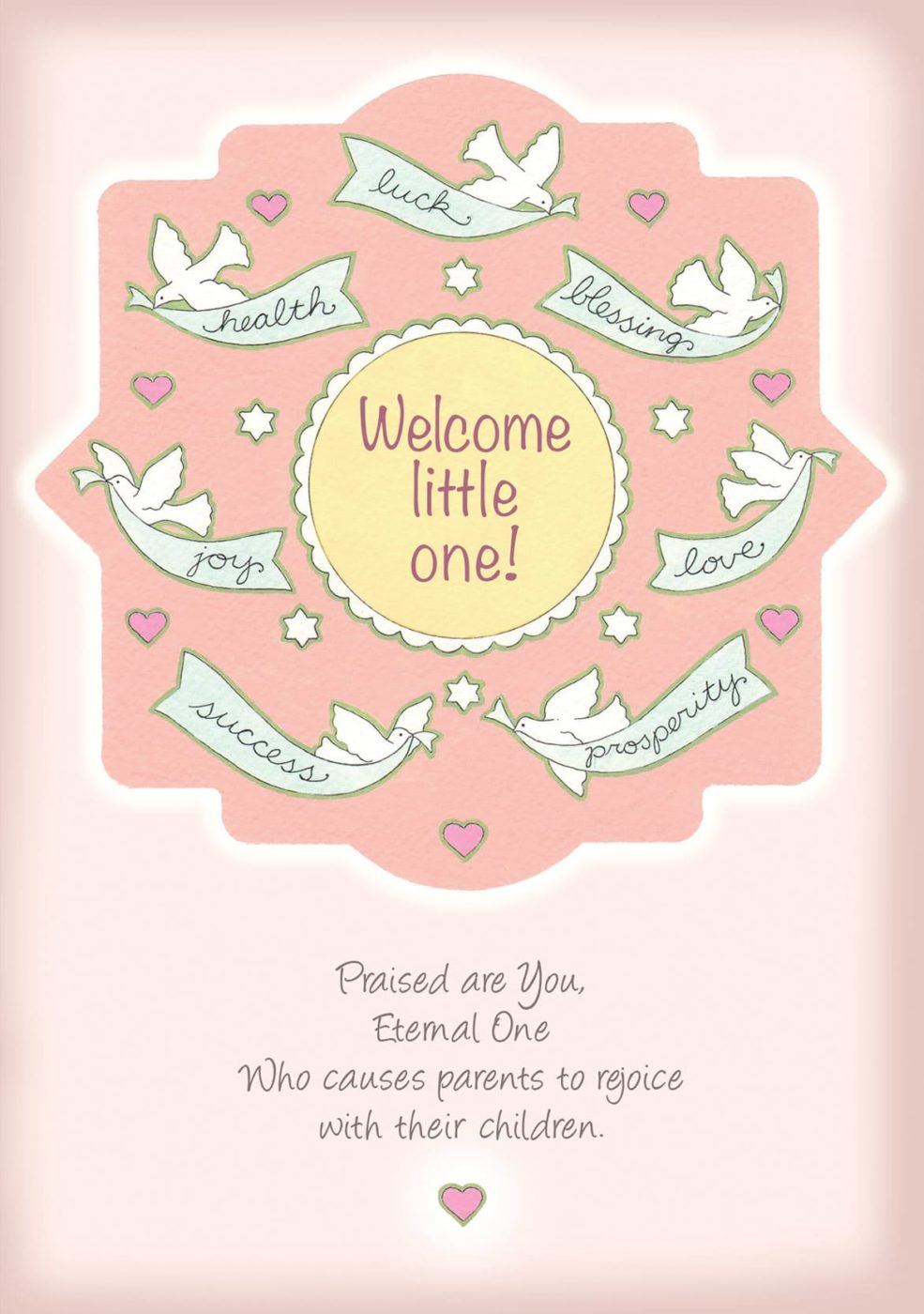 BG615 Baby Girl Jewish Greeting Card by Mickie Caspi