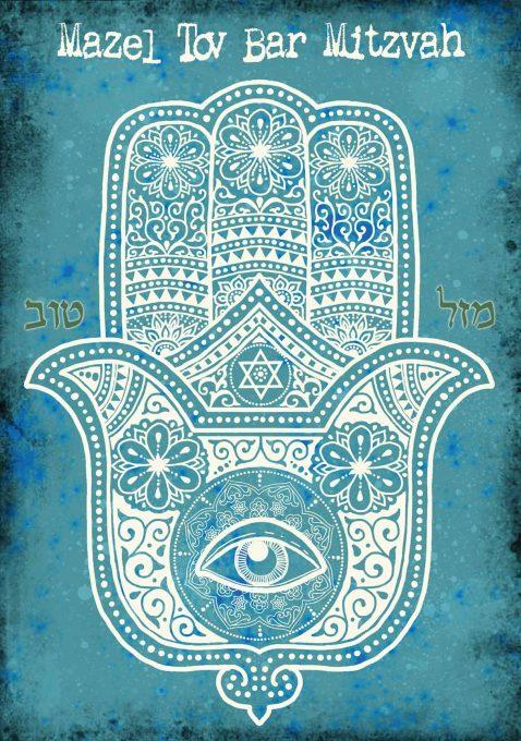 BR620 Hamsa Bar Mitzvah Greeting Card by Mickie Caspi