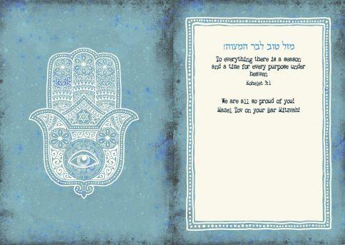 Bar Mitzvah Greeting Card by Mickie Caspi