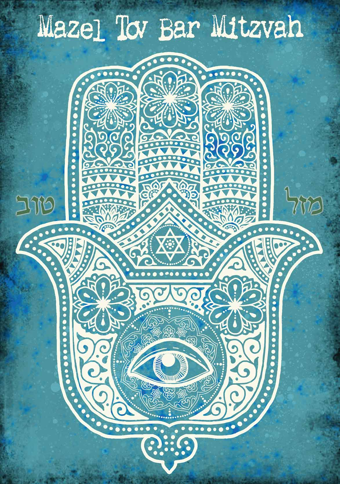 BR620 Hamsa Bar Mitzvah Greeting Card by Mickie Caspi