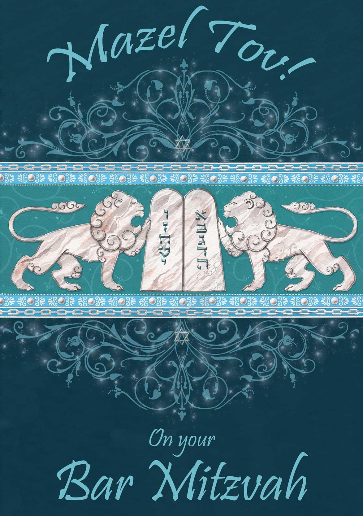 BR621 Lions of Judah Bar Mitzvah Greeting Card by Mickie Caspi
