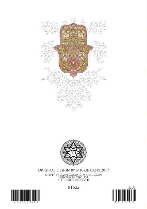 BT622 Bat Mitzvah Pastel Hamsa Greeting Card by Mickie Caspi