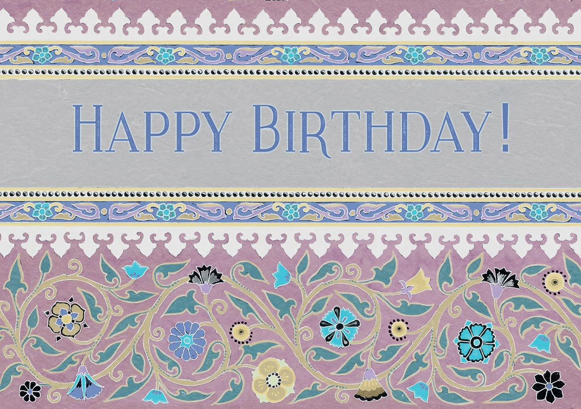 Bdy616 Happy Birthday Jewish Greeting Card by Mickie Caspi