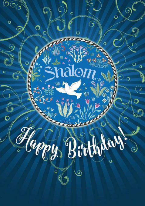Bdy617 Happy Birthday Jewish Greeting Card by Mickie Caspi