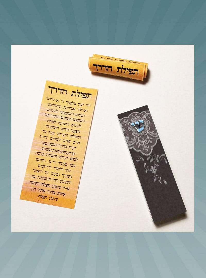 Car Mezuzah by Mickie Caspi