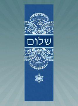 CM185 Shalom Car Mezuzah by Mickie Caspi