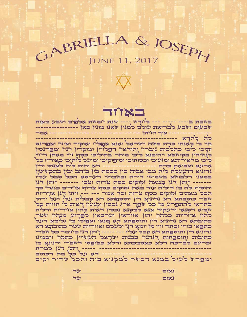 GK-35b Klimt Simple Text Ketubah Rectangle