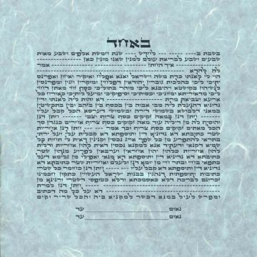 GK-38a Ocean Simple Text Ketubah Square