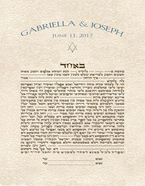 GK-39b Embossed Simple Text Ketubah Rectangle