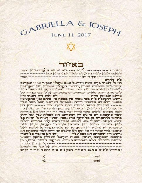 GK-42b Cream Simple Text Ketubah Rectangle