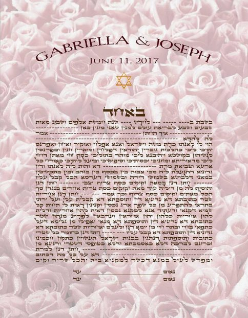GK-43b Roses Simple Text Ketubah Rectangle