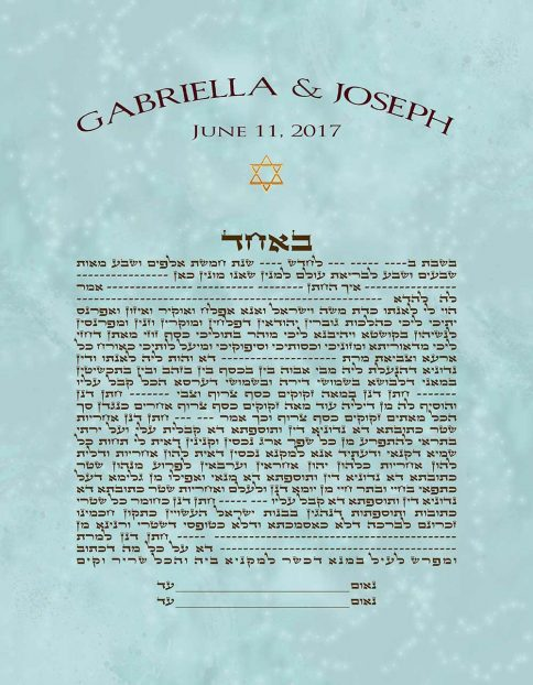GK-45b Aqua Sky Simple Text Ketubah Rectangle