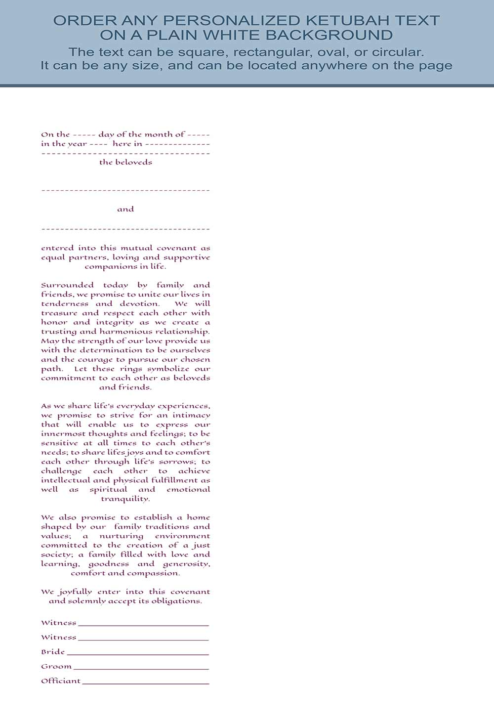 GK-33f Simple Text Only Ketubah NARROW TEXT