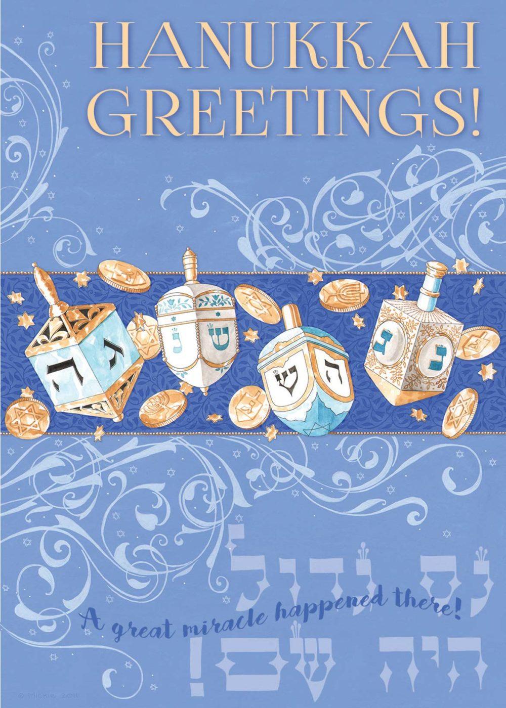 HK3027 Dreidels Hanukkah Greetings Package Cards