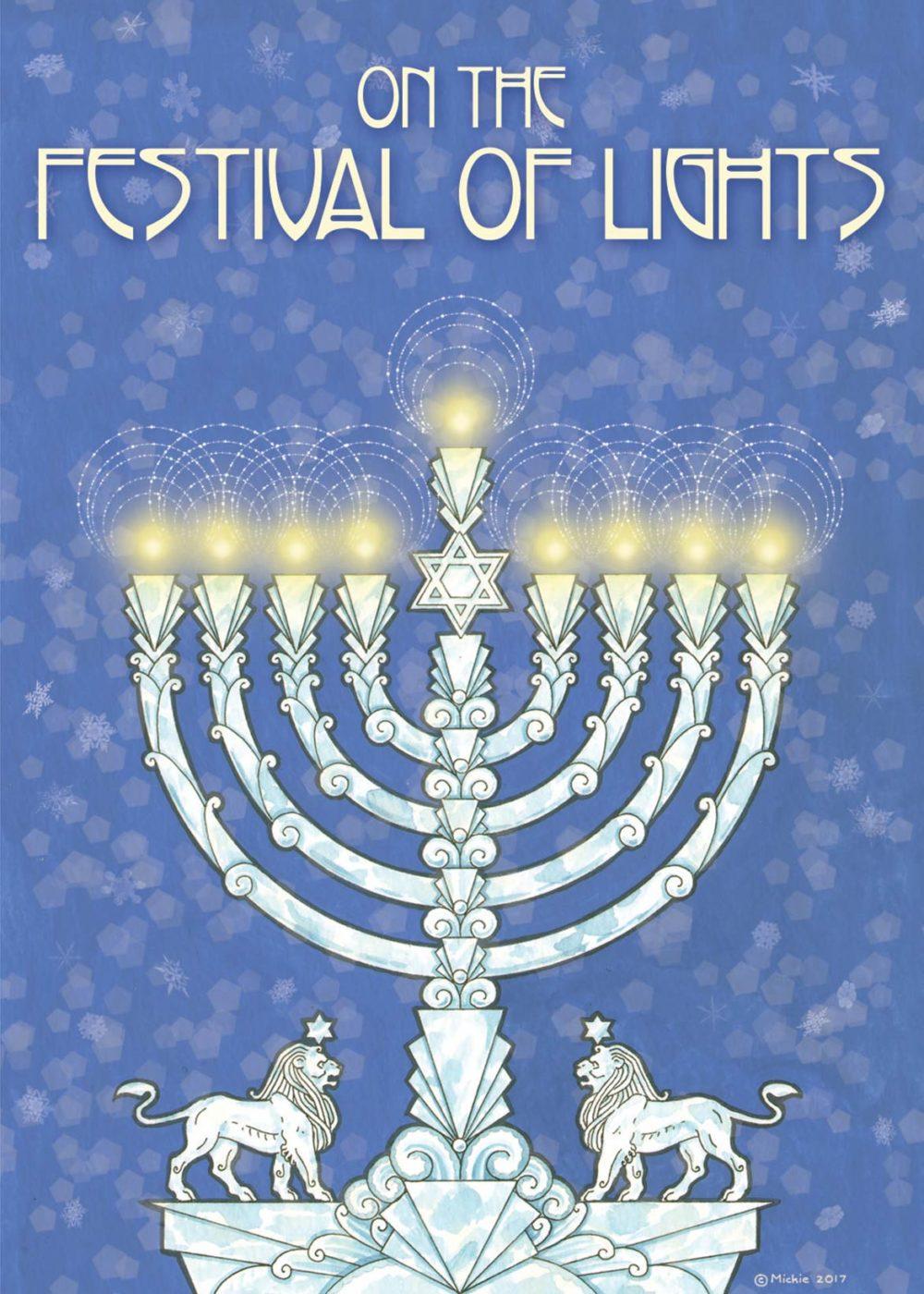 Festival Of Lights Menorah Hanukkah Card Packages By