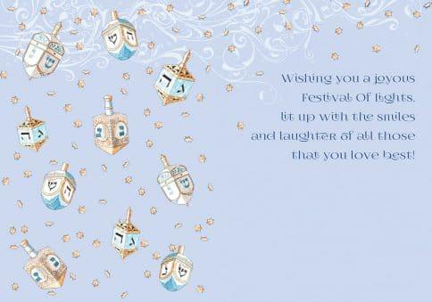 HK3029 Dreidels Hanukkah Greetings Package Cards