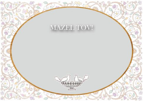Mazel Tov Jewish Illuminated Greeting Card