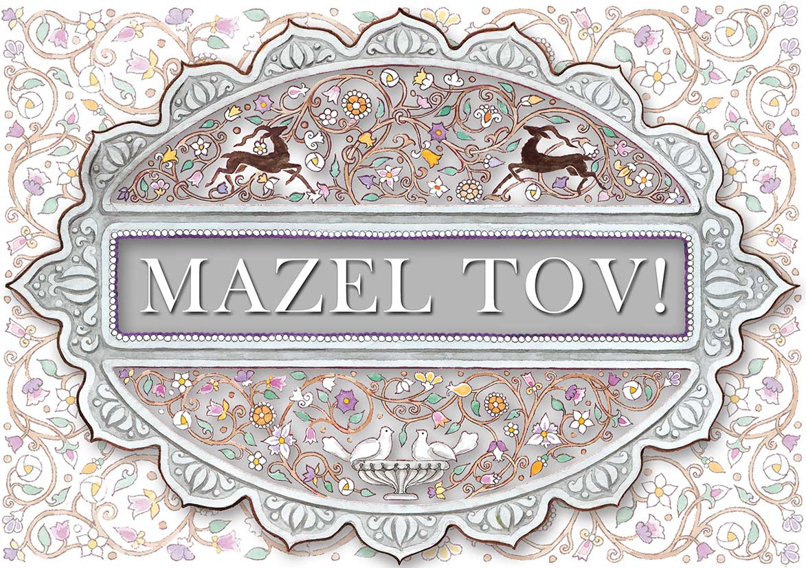 MT625 Mazel Tov Jewish Illuminated Greeting Card