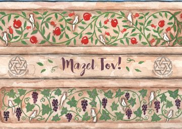 MT626 Mazel Tov Jewish Illuminated Greeting Card