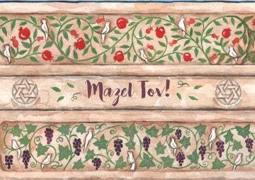 MT626 Mazel Tov Jewish Illuminated Greeting Card